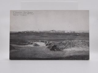 St. Andrews Hell Bunker Aproaching Long 14th Hole 516YDS (5 Hole). Postcard